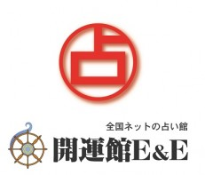 開運館 E&E