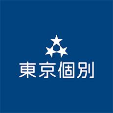 東京個別指導学院 海浜幕張教室(ベネッセグループ)